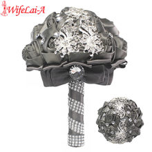 Silver Diamond Bridal Wedding Bouquet dark gray Silk Rose Crystal Pearls Bridesmaid Bouquets forever Love Wedding Flowers W208(China)