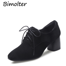 все цены на Bimolter Sheep Suede Pumps Black Thick Heels Women Genuine Leather High Heel Shoes Square Toe Size 34-42 Quality Pumps NC066 онлайн