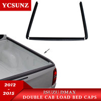Rail Guard For ISUZU DMAX 2012 2015 Over Rail Load Bed Liner For DMAX 2012 2013 2014 2015 textured black Car Accessories YCSUNZ