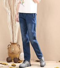 Cotton jeans denim casual harem pants for women plus size spring autumn high waist full length black blue plus size jln0617