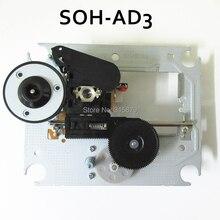 SOH AD3 الأصلي الجديد CMS D77 لسامسونج CD VCD لاقط بصري ليزر SOH AD3 SOHAD3