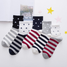 Absorbent, breathable cotton men in tube socks new autumn and winter male striped socks