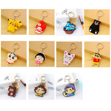 suti lovely Cartoon Keychains cute Rabbit cat Bear Key chains Bag Pendant car KeyRing key holder cover Anime(China)