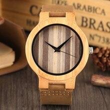 Wooden Watch Quartz Watches Men Stripes Face Stylish Natural