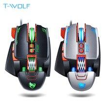 NUOVO V9 USB Wired Retroilluminazione Programmabile Gaming Mouse 3200DPI Regolabile 8 Pulsante Personalizzato Meccanico Gaming Mouse per Pro Gamer/LOL