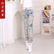 Тонкий отверстие джинсы женский низкой ручной хлопок джинсовые брюки