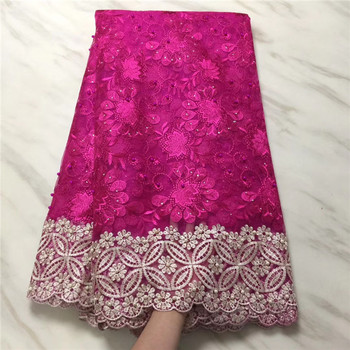 African Lace Fabric 2018 Embroidered Nigerian Laces Fabric Bridal High Quality French Tulle Lace Fabric For Women