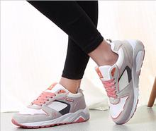 2015 Autumn Korean version of Forrest Gump women shoes tide shoes thick crust lace shoes student wild spell color