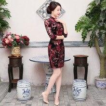 มาใหม่สตรีกำมะหยี่มินิCheongsamจีนแฟชั่นสไตล์การแต่งกายที่สวยงามบางQipaoรสเสื้อผ้าขนาดSml XL XXL F072203