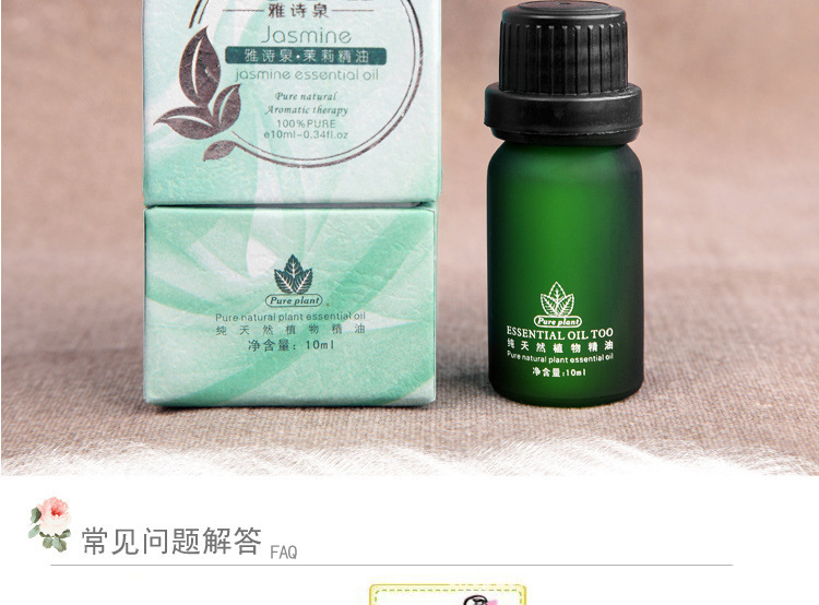 2pcs 100% PURE Jasmine essential oils 10ml Skin care anti-aging repair scars fade stretch marks deep water 9