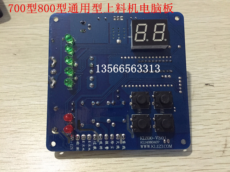 800G Filling Machine Controller for Auxiliary Machine of Injection Molding Machine rotary encoderhigh quality injection molding machine encoder noc s1000 2hc injection molding machine encoder