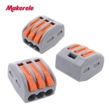 цена на Makerele 20 pieces/lot Wire Connector Universal Compact Wiring 3 Pin Wago Conductor Terminals Block With Lever AWG 28-12