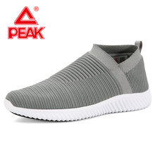 PEAK Men Lazy Shoes Breathable Knitless Slip On Casual Sneakers Soft Lightweight Non-slip Outdoor Walking