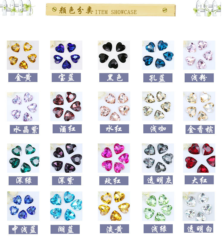 Pink heart shaped Pointed bottom glass crystal rhinestones DIY Wedding dress  and headpiece jewelry accessories 20pcs pack-in Rhinestones from Home    Garden ... d4ed793a0039