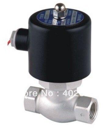 5 pcs/lots livraison gratuite US-15 bidirectionnel, acier inoxydable, joint PTFE, 2L170-15S, 12VDC, 24VDC, 110VAC, 220VAC option électrovanne