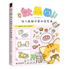 Kids Chidren Stick Figure Tutorial Boek Art Schilderen Boeken Van Entry Te Vaardigheid