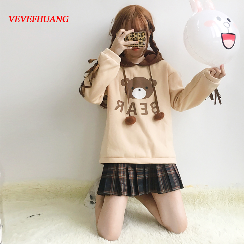 Winter New Japanese Soft Sister Bear Hoodie Sleeve Lace Ears Hooded Lovely Jacket