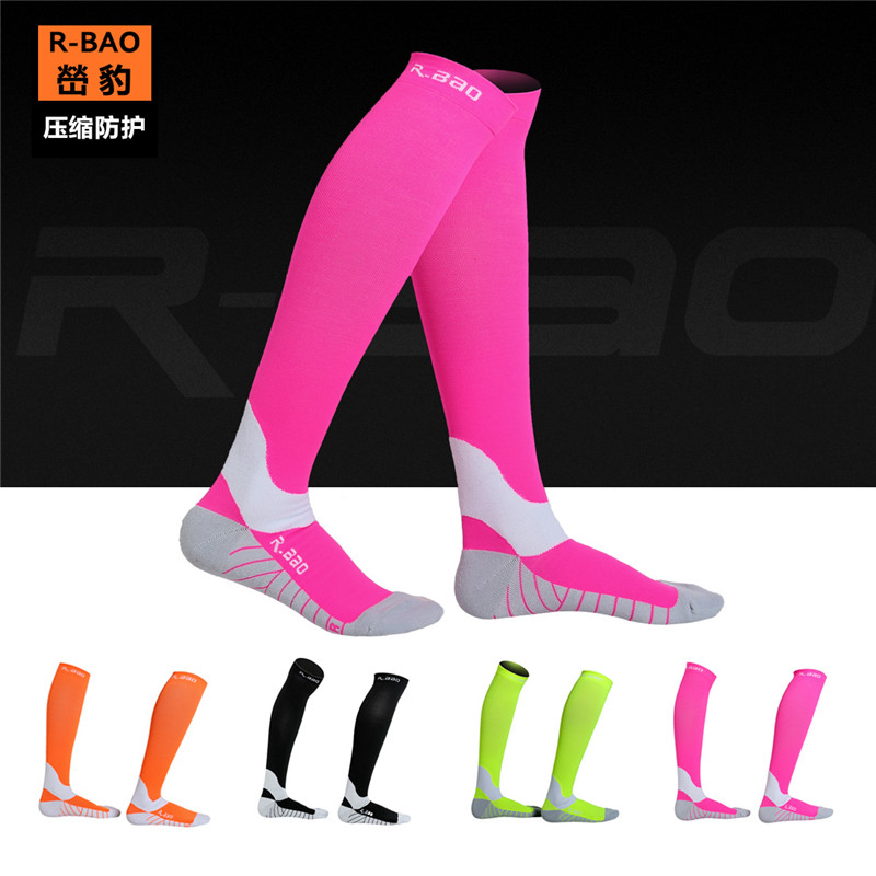 Image 5 - RB7707 R Bao Men/Women Professional Compression Running Stockings High quality Marathon Sports Socks Quick Dry Bicycle Socks-in Running Socks from Sports & Entertainment
