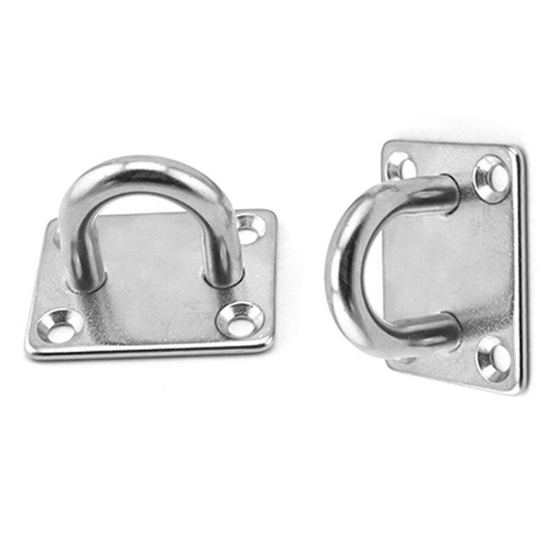 4pcs Large 50mm Square Stainless Steel Hook U Shaped Hook