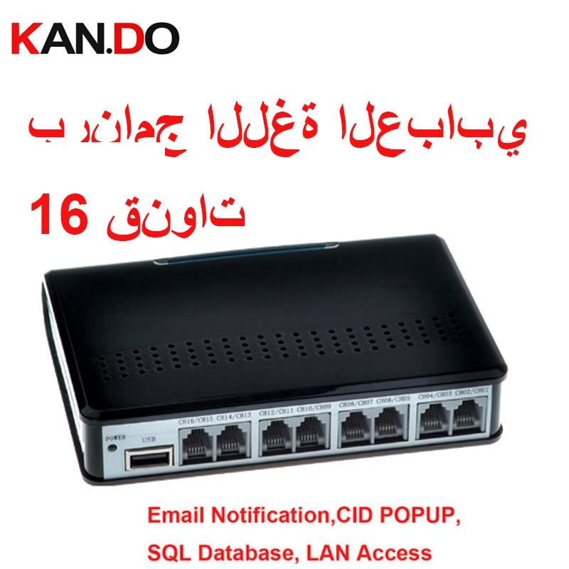 Аравийский язык программного обеспечения 16ch Голосовая активация USB телефон рекордер USB телефонное Контрольное устройство для 16ти канально