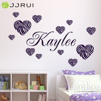 JJRUI Personalized Name Customer Zebra Heart Love Warm Story Wall Decal Quote Sticker 39 4x24 8in
