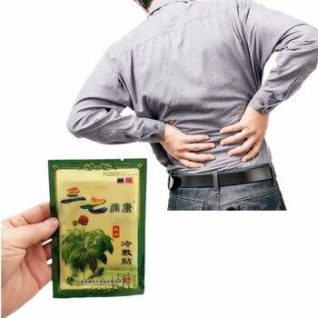 MIYUELENI 8Pcs/bag Chinese Herbal Medicine Joint Pain Notoginseng Balm Arthritis Rheumatism Acesodyne Essential oil Essential Oil