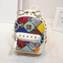 2 цвета доступны Мода кожаный рюкзак женские Лоскутные школьная сумка для девочек-подростков Брендовая женская небольшие рюкзаки