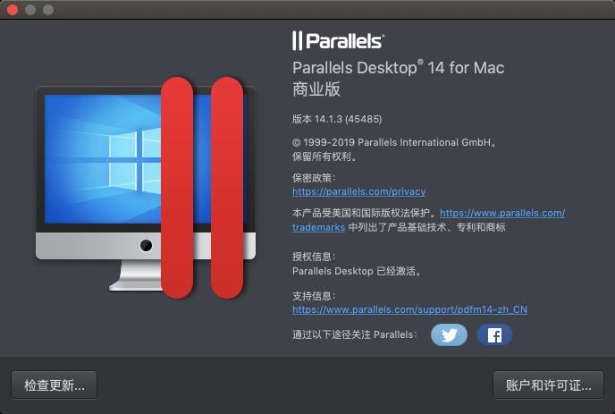 Mac 虚拟机 Parallels Desktop v14破解版