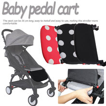 Hight quality Baby Stroller Accessories Footboard for Babyzenes  Foot Rest Infant Carriages 15cm or 21cm Feetboard