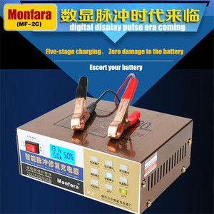 Image 2 - スマート自動 12v/24v車蓄電池充電器液晶 5 段インテリジェントパルス修理鉛酸リチウム電池 6 100AH