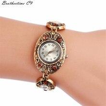 Relogio Feminino Fashion Women's Retro Diamond Metal Bracelet Wrist Watch Bracelet Relojes Mujer Montre Clock