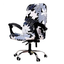 купить Modern Office Computer Chair Cover Dustproof Seat Cover for Studio Office Chair Stretch Elastic Computer Gaming Chair Cover по цене 703.42 рублей