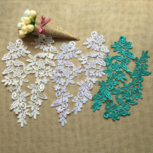 1Pair Water Soluble Embroidered Polyester Venise Floral Motif DIY Sewing Lace Applique Trim For Wedding Dress