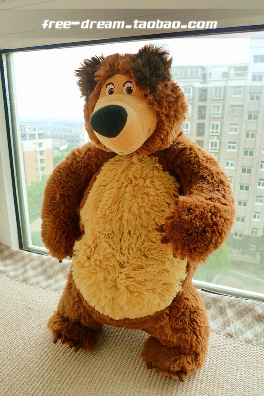 2020 Open Season Plush Bear BOOG Nanco Plush Toys 38cm