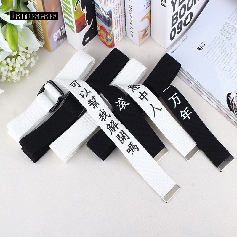 men belt Canvas Nylon Student Harajuku Chinese characters personality Text Double buckle Casual off white Canvas belt