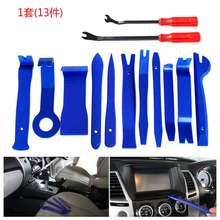Pry Tool 13pcs Hand Disassembly Tool Kit Interior Door Clip Panel Trim Dashboard Removal Tool Auto Car Opening Repair Tool