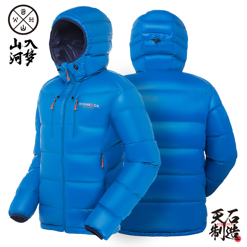 HIGHROCK White Goose Down Jackets Winter Warm Hooded Coat Men Women Thick Jacket for Outdoor Camping Skiing Hiking manli outdoor hiking jackets 2018 winter coat male parka men thick warm wool liner hooded collar plus size 6xl jacket men coat