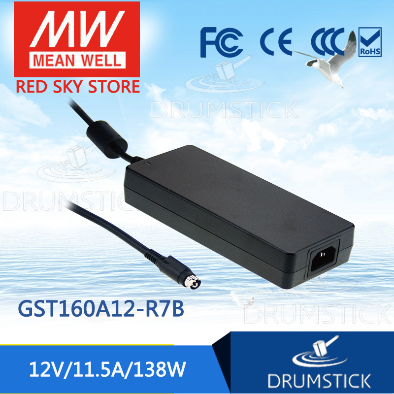Best-selling MEAN WELL GST160A12-R7B 12V 11.5A meanwell GST160A 12V 138W AC-DC High Reliability Industrial Adaptor mh 138w