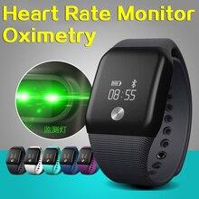 Inteligente muñequera band gimnasio rastreador heart rate monitor de oxígeno de la sangre para ios android podómetro fitbit pulsera no xiaomi mi banda