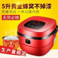 5L интеллектуальные рисоварка оптовая продажа бытовой многофункциональный качество Новый рисоварка квадратный плита кухонная техника