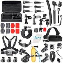Zookkbb Camera Accessories Chest Head strap Helmet strap Floating Handle Grip Bike Handlebar for Gopro Hero4+ 4 3+ 3 SJ4000