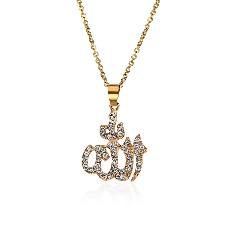 Copper Gold Men Iced Out Muslim Allah Pendant Necklace Hiphop  70cm Length Cuban Chain Islamic Quran Letter Rhinestone  NecklacesPendant Necklaces