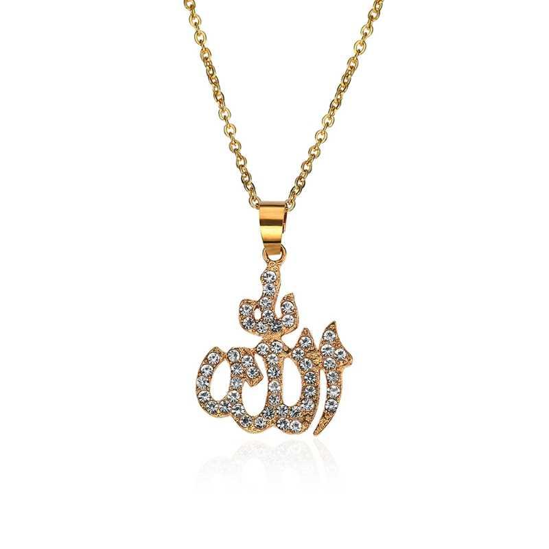 Złota miedzi mężczyzn Iced Out muzułmanin Allah wisiorek naszyjnik Hiphop 70 cm długość łańcuch kubański islamski koran list Rhinestone naszyjniki