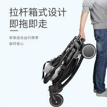 Легкая складная детская коляска с откидным зонтом, переносная детская коляска, детская коляска