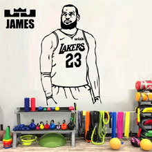 The King Of Lakers LeBron James Basketball Vinyl Wall Sticker Mural For Bedroom Decal Decor Los Angeles LBJ Wallpaper Poster
