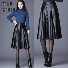 Skórzana spódnica Plus Size jesień i zima nowa koreańska plisowana wysoka talia czarne spódnice damskie ZO1748 tanie tanio Faux leather -Line Przycisk WOMEN empire Stałe Pani urząd Połowy łydki