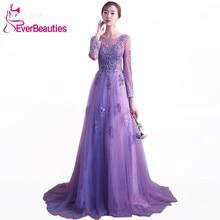 Фиолетовые платья выпускного вечера 2018 Тюль с кружевами Appliqued A-line Вечерние вечерние платья Long Sleeves Vestido De Baile