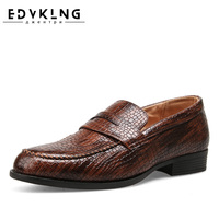 40 45 Classic Penny Slip On Men Loafers Big Size Handsome Comfortable EDVKLNG Brand Men Casual