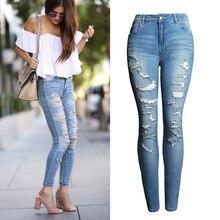 Женские джинсовые штаны и Шорты 2074