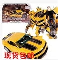 Hot Transformation 4 Bumblebee Sam Spike Car Robot shape Car form PVC Action Figure Collectible Model Toy for Did Baby Boxed